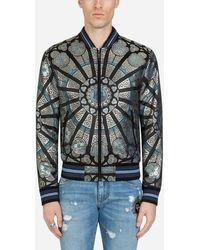 Dolce & Gabbana Stretch Skinny Jeans Mit Patch - Blau