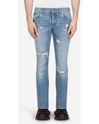 Dolce & Gabbana Jeans Skinny Stretch Con Patch - Blu