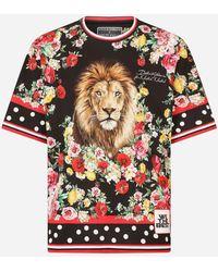 Dolce & Gabbana Cotton T-shirt With Lion Mix Print - Multicolor