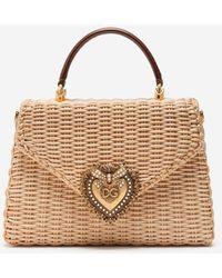 Dolce & Gabbana Medium Devotion Bag In Wicker - Marrone