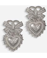 Dolce & Gabbana Devotion Earrings In White Gold With Diamonds - Multicolore
