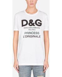 Dolce & Gabbana Printed Cotton T-Shirt - Blanc