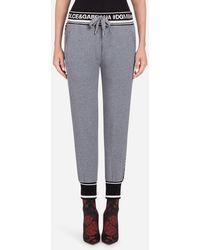 Dolce & Gabbana Jersey Trousers - Gray