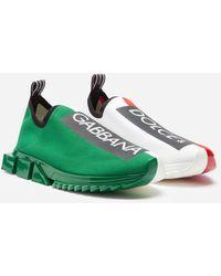 Dolce & Gabbana Sneakers Sorrento Italia - Mehrfarbig