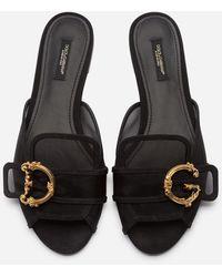 Dolce & Gabbana Mesh Mules With Baroque Dg Logo - Black