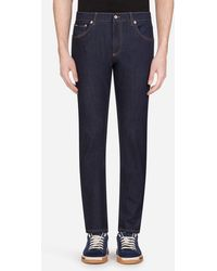 Dolce & Gabbana Stretch-Jeans Slim Mit Patch - Blau