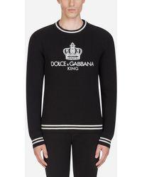Dolce & Gabbana Embroidered Crown Jumper - Black