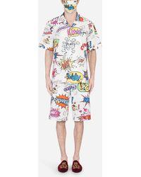 Dolce & Gabbana Pijama Y Mascarilla Con Estampado Wow - Multicolor