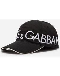 3b05b2c95dd50 Dolce   Gabbana - Casquette De Baseball En Coton Avec Broderie  Dolce Gabbana - Lyst