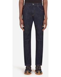 Dolce & Gabbana Blue Slim-Fit Stretch Jeans - Blau