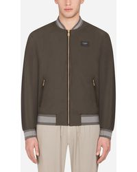Dolce & Gabbana - Nylon Jacket With Branded Plate - Lyst