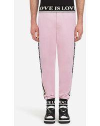 Dolce & Gabbana - Velvet Jogging Trousers - Lyst