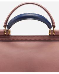Dolce & Gabbana Calfskin Handle For Small Sicily 58 - Multicolour