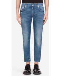 Dolce & Gabbana Stretch Skinny Jeans With Small Abrasions - Blau