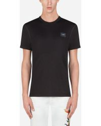 378fd53b6 Dolce & Gabbana - Cotton T-shirt With Branded Plate - Lyst
