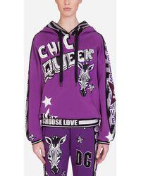 Dolce & Gabbana Jersey Hoodie With Zebra Jungle Sport Print - Purple