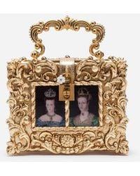 Dolce & Gabbana Dolce Box Regine Bag - Metálico