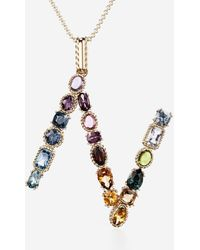 Dolce & Gabbana Rainbow Alphabet N Pendant In Yellow Gold With Multicolor Fine Gems - Mettallic