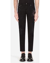 Dolce & Gabbana Skinny Stretch Jeans With Patch - Noir