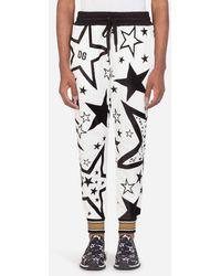 Dolce & Gabbana Jogginghose Aus Jersey Mit Beflocktem Sternenprint - Schwarz