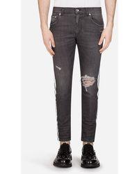 Dolce & Gabbana Stretch Skinny Jeans With Patch - Grau