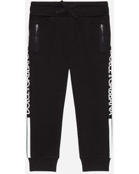 Dolce & Gabbana Jersey JOGGING Trousers With Branded Bands - Black