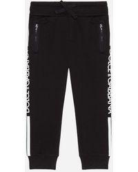 Dolce & Gabbana Pantalone Jogging In Jersey Bande Logate - Nero