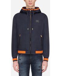 Dolce & Gabbana Nylon Jacket With Hood - Azul