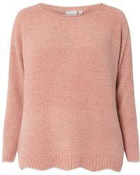 Dorothy Perkins - Juna Rose Curve Coral Knitted Pullover Jumper - Lyst