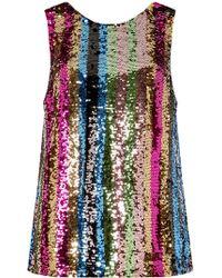 Dorothy Perkins Multi Stripe Sequin Shell Top - Multicolor
