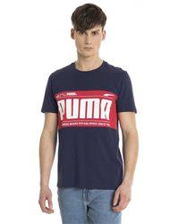 Puma Select - Graphic Logo Block - Lyst