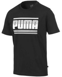 PUMA - Graphic - Lyst