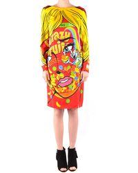 Moschino Vestidos elegante - Multicolor