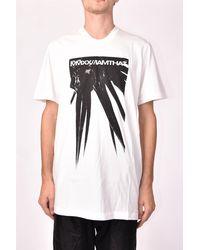 Nilos T-shirt unisex - Bianco