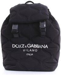 Dolce & Gabbana Sac à dos matelassé - Noir