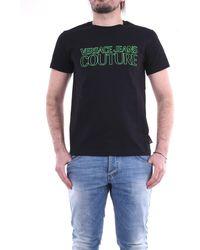 Versace Jeans Couture Camiseta negra de manga corta couture versace jeans - Negro