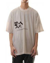 Nilos T-shirt unisex - Grigio