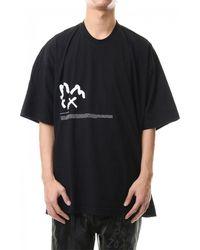 Nilos T-shirt unisex - Nero