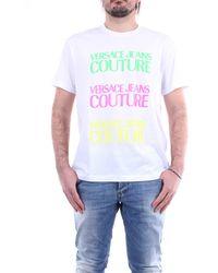 Versace Jeans Couture Camiseta blanca de manga corta couture versace jeans - Blanco
