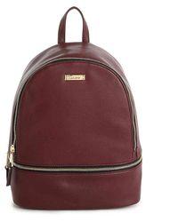 ALDO Craspedia Backpack - Multicolor