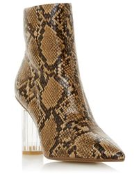 Dune 'pharella' Block Heel Ankle Boots - Natural