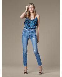 Diane von Furstenberg Levi's 501 Skinny Altered Jeans - Blue