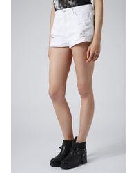 Topshop Petite Moto White Hallie Hotpants  White - Lyst