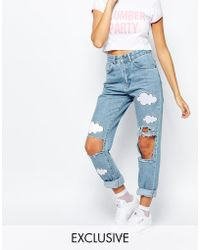 The Ragged Priest - X Joanna Kuchta High Rise Mom Jeans With Ripped Knees & Cloud Patches - Lyst