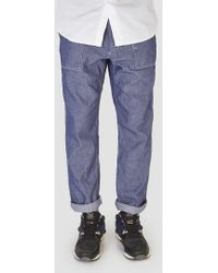 Engineered Garments | Fatigue Pant Chambray Dungaree | Lyst