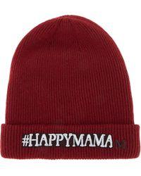 Maison Michel Hashtag Beanie Hat - For Women - Lyst