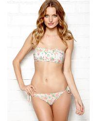 Forever 21 Floral Sweet Bikini Bottom - Lyst