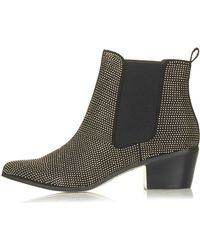 Topshop Annex Pinstud Chelsea Boots  Black - Lyst