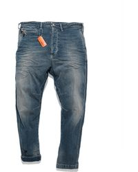 Patrizia Pepe Peg Leg Jeans in Comfort Denim - Lyst
