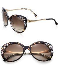 Roberto Cavalli Filigree Cutout Plastic Sunglasses/5 - Lyst